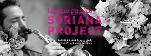 Basel Rajoub's Soriana Project in Berlin @ Radialsystem V | Berlin | Germany
