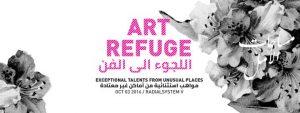 اللجوء إلى الفن Art Refuge @ Radialsystem V | Berlin | Germany