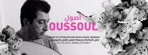 Ossoul Music Concert @ Radialsystem V | Berlin | Germany
