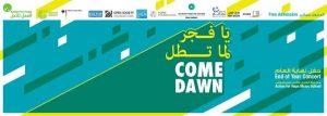 يا فجر لما تطل Come Dawn @ Sunflower - Douwar el Shams | Beirut | Lebanon