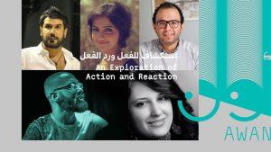 An Exploration of Action and Reaction استكشاف الفعل ورد الفعل @ Mansion | Beirut | Lebanon