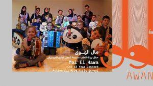 Mal El Hawa مال الهوى @ Le Theatre Beryte   Beirut   Lebanon